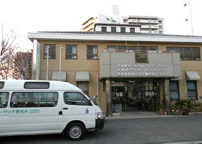東淀川区北部地域包括支援センター/井高野地域在宅サービスステーション